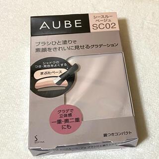 AUBE couture - オーブ ブラシひと塗りシャドウN SC02 シースルーベージュ