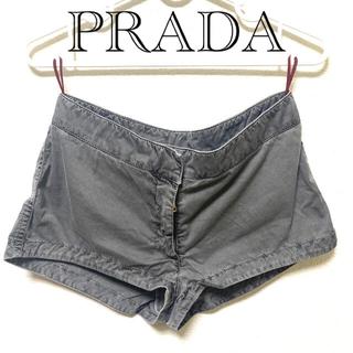 PRADA - PRADA ショートパンツ