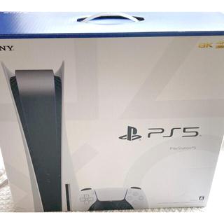 プレイステーション(PlayStation)の【中古美品】PlayStation5 CFI-1000A01 ps5 プレステ5(家庭用ゲーム機本体)