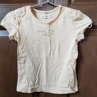 クーラクール(coeur a coeur)のクーラクール Tシャツ トップス クリーム色 アイボリー 黄色 90(Tシャツ/カットソー)