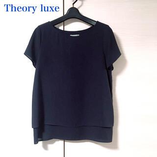 Theory luxe - 日本製 ●極美品●Theory luxe セオリーリュクス シンプル ブラウス