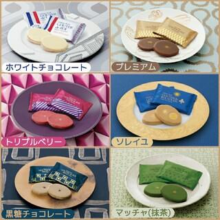 【ガトーフェスタハラダ】グーテ・デ・ロワ  6種類セット(菓子/デザート)