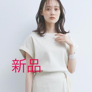 ViS - トップス Tシャツ 【UVケア】ジャカードクルーネックTシャツ レディース