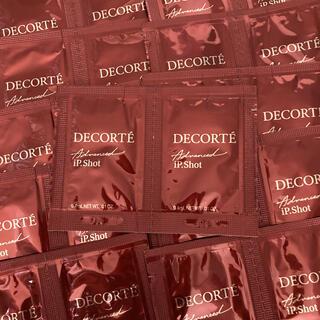 COSME DECORTE - 30包 iPショット アドバンスト  コスメデコルテ