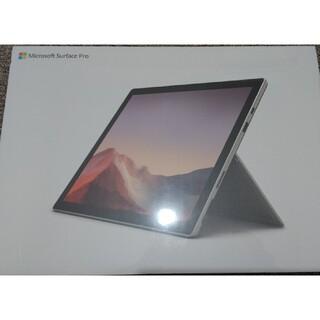 Microsoft - Surface Pro 7 VDV-00014 プラチナ 新品未開封