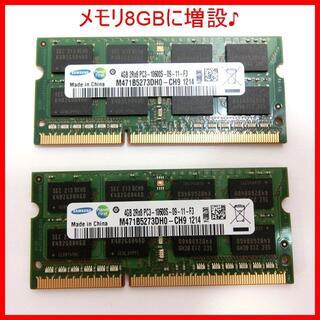 【みとちゃん様専用】 スペックアップ 8GB増設メモリ!(PCパーツ)