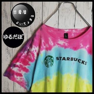 【90s古着】DISTRICT タイダイ センターロゴ 企業物Tシャツ ゆるだぼ(Tシャツ/カットソー(半袖/袖なし))