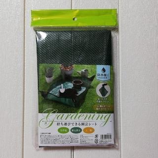 園芸シート ◆防水加工◆ gardening