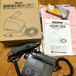 本多電子 超音波カッター usw-334(模型製作用品)