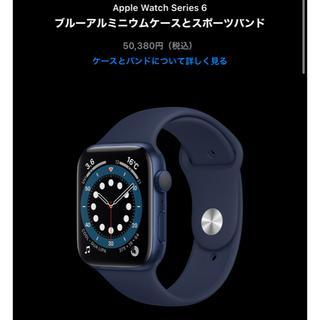 Apple Watch -  Apple watch 6 44mm 新品未開封