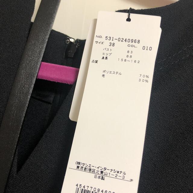 ADORE(アドーア)のアドーア未使用ワンピース黒 38 エポカお好きな方にも レディースのワンピース(ロングワンピース/マキシワンピース)の商品写真
