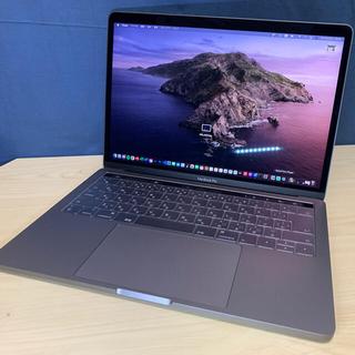 Apple - 一部ほぼ新品 MacBook PRO 2017 スペースグレー