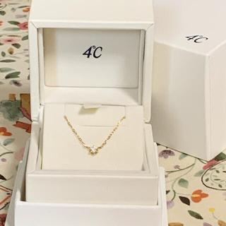 4℃ - 4℃ K18YG ダイヤモンド ネックレス  0.1ct (箱付き) 現行品