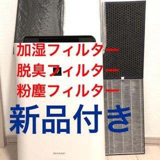 SHARP - kc-f50 加湿空気清浄機