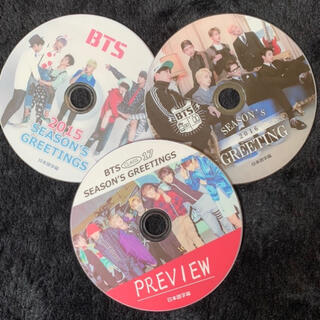 防弾少年団(BTS) - BTS SEASON'SGREETING 2015~2017 3枚セット