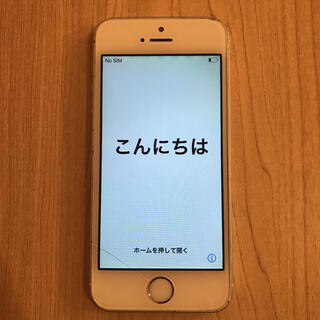 Apple - iPhone SE 第1世代 シルバー 32GB