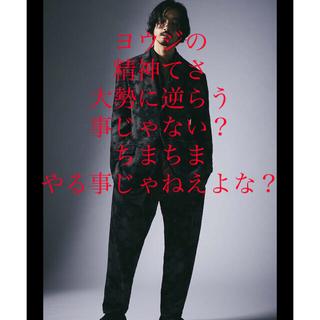 Yohji Yamamoto - yohjiyamamoto 19ss ぼかしグレンチェックジャケット