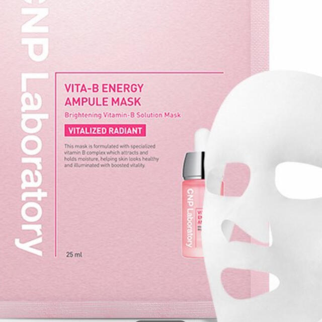 CNP(チャアンドパク)の CNP アンプル マスク ビタB エナジー アンプル マスク✖️18枚 コスメ/美容のスキンケア/基礎化粧品(パック/フェイスマスク)の商品写真