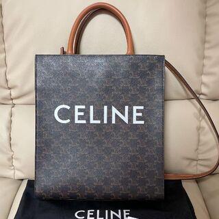 celine - CELINE セリーヌ スモール バーティカル カバ ロゴバック 美品