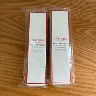 シセイドウ(SHISEIDO (資生堂))の資生堂 バイタルパーフェクション 15g ディープレチノホワイト 2本セット(アイケア/アイクリーム)