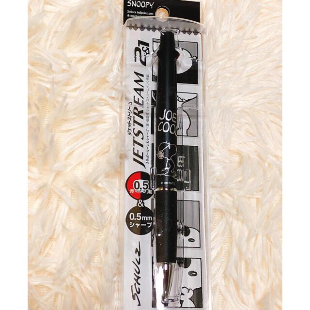 SNOOPY(スヌーピー)のジェットストリーム スヌーピーコラボ インテリア/住まい/日用品の文房具(ペン/マーカー)の商品写真