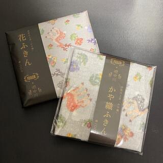 FEILER - フェイラー🌟遊中川コラボ ふきんセット