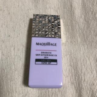 MAQuillAGE - MAQuillAGE スキンセンサーベースEX UV+ トーンアップ