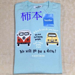 familiar - 新品未使用タグ付き  familiar     Tシャツ size160cm