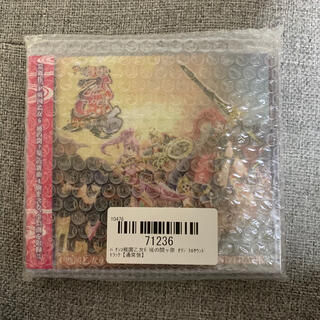 戦国乙女6  オリジナルサウンドトラック