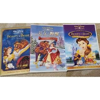美女と野獣 - ディズニー 美女と野獣(DVD)3部作