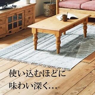 センターテーブル ナチュラルブラウン 幅105×奥行60cm (ローテーブル)