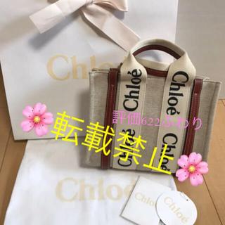Chloe - Chloeクロエ woodyスモールトートバッグ 百貨店購入品
