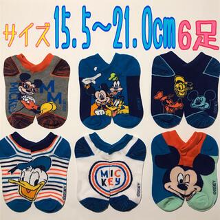 Disney - 【ディズニー】ミッキー&フレンズ キッズ靴下(ショートソックス)6足