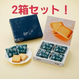石屋製菓 - 石屋製菓 白い恋人 12枚入り×2箱セット ホワイト