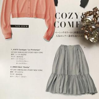 FOXEY - ♡フォクシー♡スカート Emilia♡ネイビー♡38♡