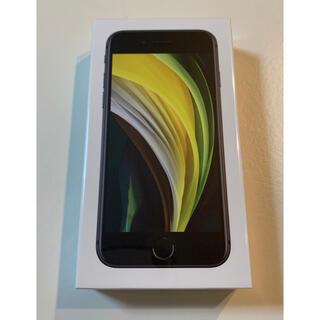 iPhone - iPhone SE 第2世代 (SE2) ブラック 128 GB