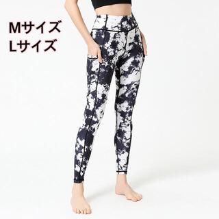 M スポーツウェア   ヨガウエア   スパッツ 黒 白 花柄(ヨガ)