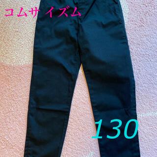 COMME CA ISM - コムサイズム 男の子 パンツ 130  黒