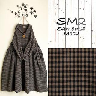 SM2 - SM2ゆったり綿麻羽織お衿ワンピース