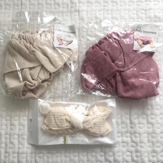 スリーコインズ(3COINS)のベビー服セット♡(その他)