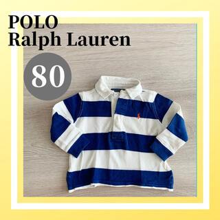 POLO RALPH LAUREN -  ポロ ラルフローレン ボーダー ポロシャツ シャツ ベビー キッズ