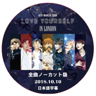 BTS WORLD TOUR 'LOVE YOURSELF' LONDON