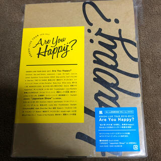 嵐 - 嵐  Are You Happy?  初回限定盤 Blu-ray