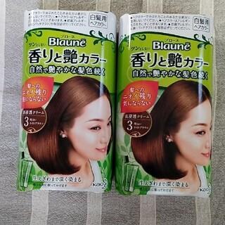 花王 - ブローネ 香りと艶カラー 2個セット
