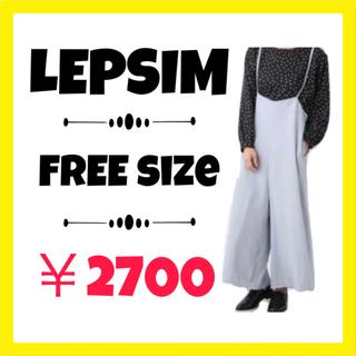 レプシィム(LEPSIM)のマタニティ レディース サロペット オールインワン 春 夏 韓国 (サロペット/オーバーオール)