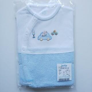 familiar - 【新品】ファミリア   袖付きロンパース 60~75   **