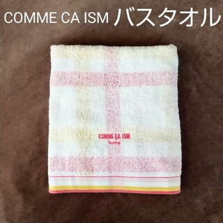 COMME CA ISM - COMME CA ISM バスタオル
