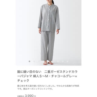 MUJI (無印良品) - 無印 パジャマ 21'SS 新作 脇に縫い目のない二重ガーゼ