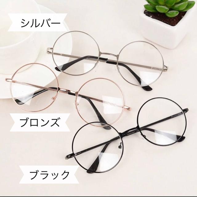 眼鏡 ブロンズ スタンダードモデル クリア だてめがね 伊達眼鏡 新品 おしゃれ レディースのファッション小物(サングラス/メガネ)の商品写真