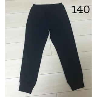 UNIQLO - ユニクロ スウェットパンツ 140